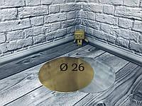 *10 шт* / Подложка под торт 26см, Золото-серебро, 260мм/мин. 10 шт., фото 1