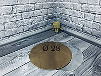 *10 шт* / Подложка под торт 28см, Золото-серебро, 280мм/мин. 10 шт., фото 1