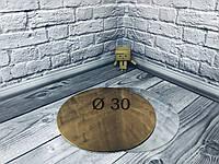 *10 шт* / Подложка под торт 30см, Золото-серебро, 300мм/мин. 10 шт.
