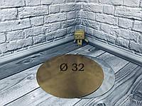 *10 шт* / Подложка под торт 32см, Золото-серебро, 320мм/мин. 10 шт., фото 1