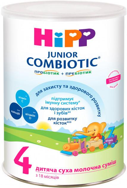 Детская сухая молочная смесь HiPP Combiotiс 4 Junior 350 г (9062300140030)