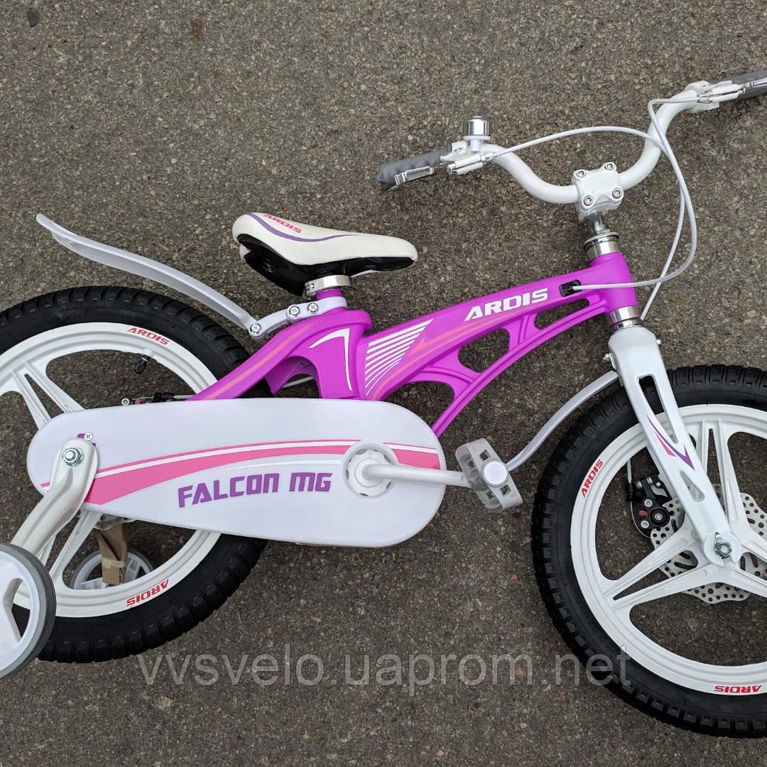 Велосипед Ardis Falcon mg 16 фиолетовый