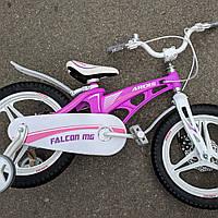 Велосипед Ardis Falcon mg 16 фиолетовый, фото 1