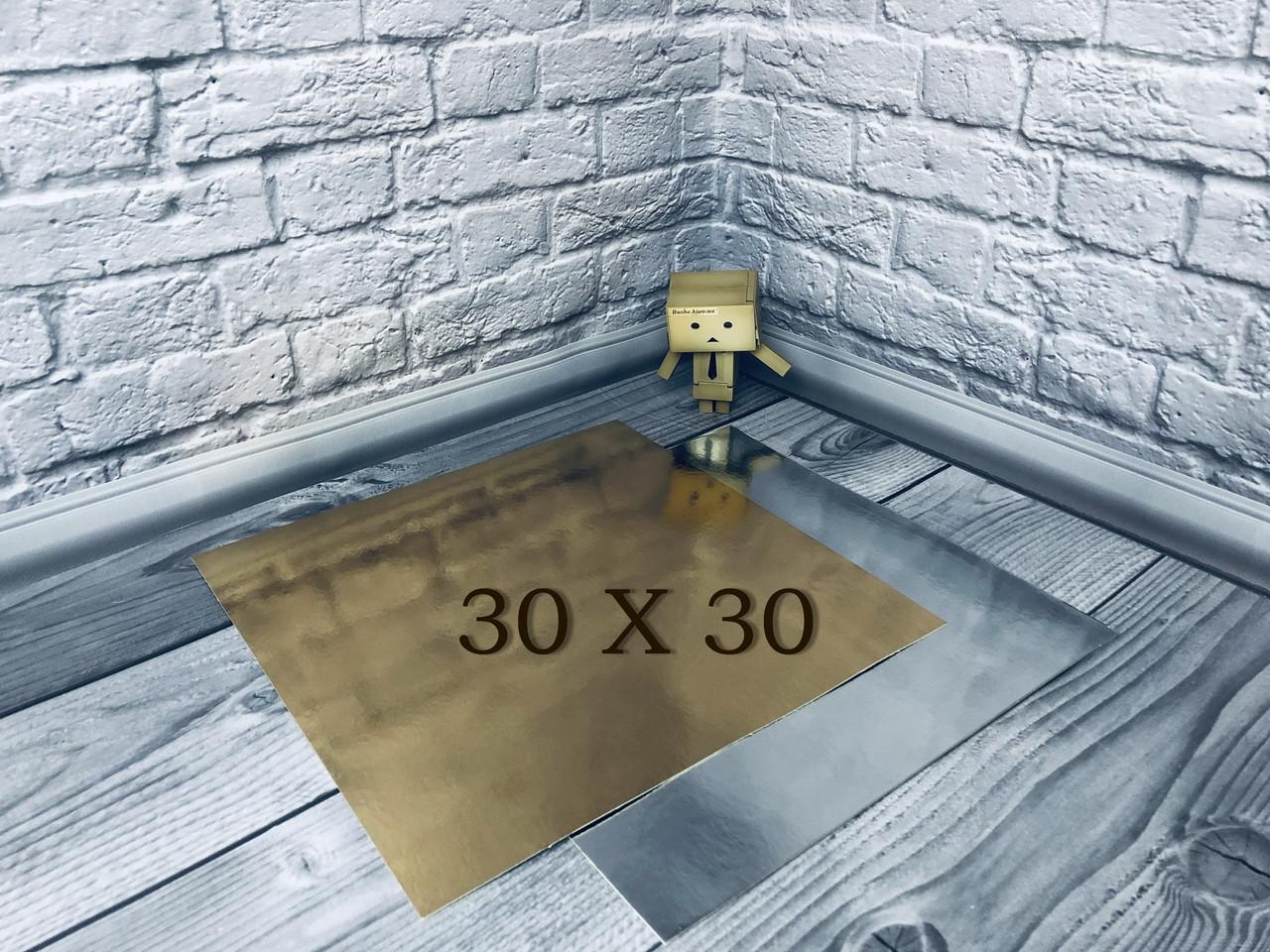 *10 шт* / Подложка для торта 30х30см, Золото-серебро, 300х300мм/мин. 10 шт.