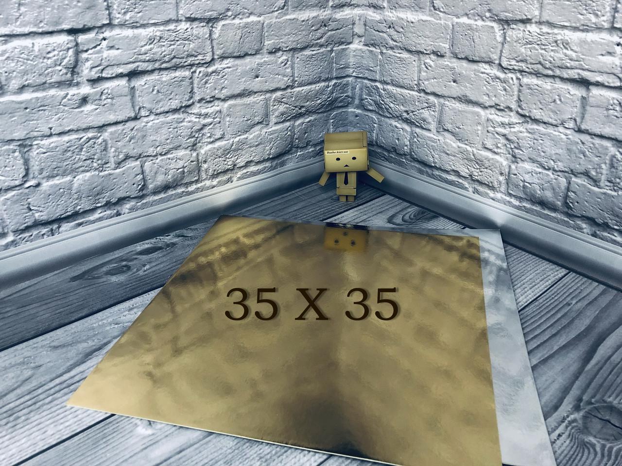 *10 шт* / Подложка для торта 35х35см, Золото-серебро, 350х350мм/мин. 10 шт.