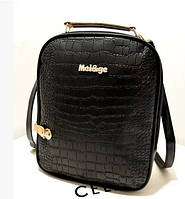 Модный рюкзак. Доступная цена. Хорошее качество. Интернет магазин. Купить рюкзак.  Код: КСМ32