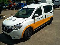 Renault Dokker автомобиль Укрпочта