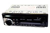 Автомагнитола пионер Pioneer JSD-520 Bluetooth USB AUX, фото 2