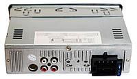 Автомагнитола пионер Pioneer JSD-520 Bluetooth USB AUX, фото 3