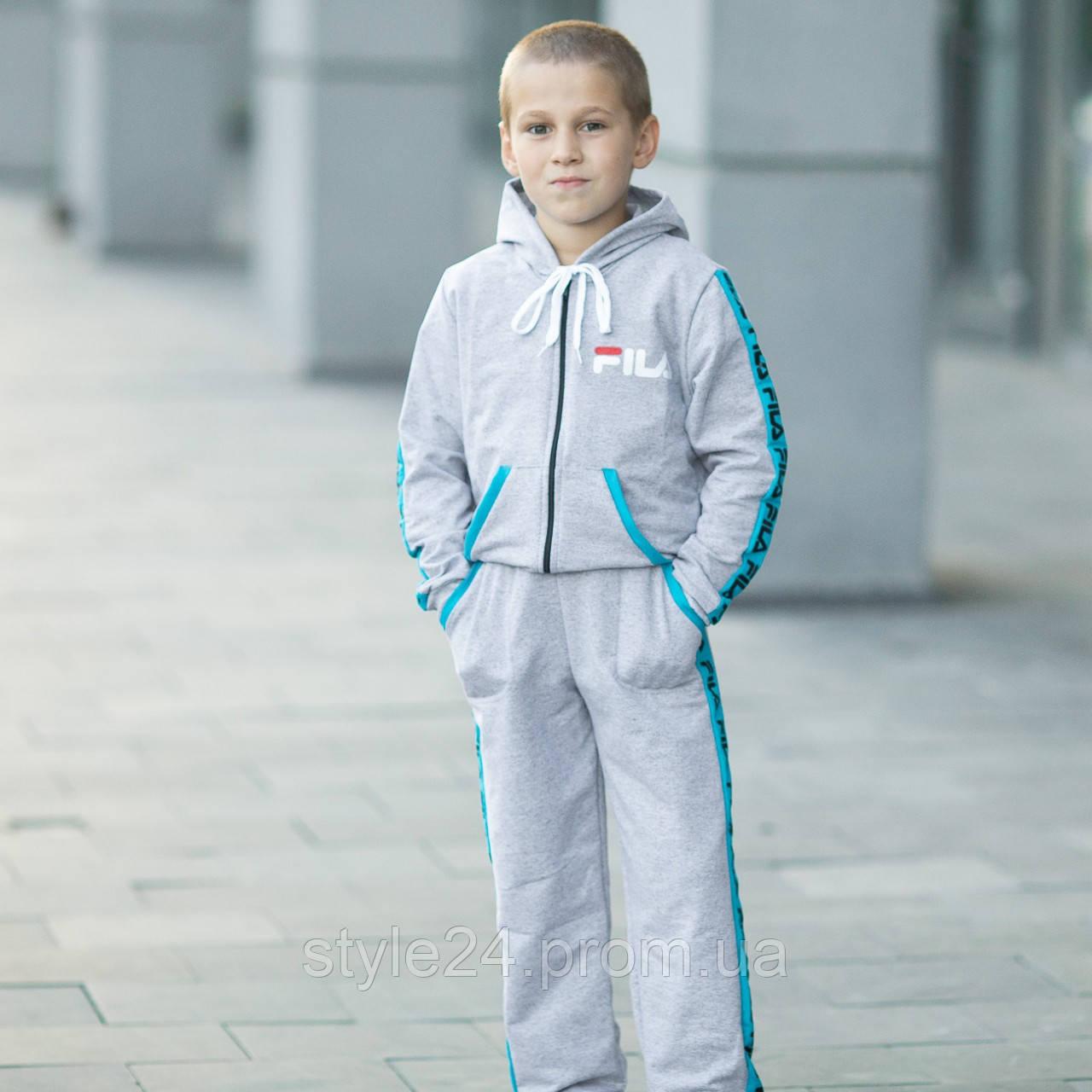 Спортивний костюм на хлопчика .Р-ри  98-152