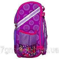 Ранец школьный ортопедический каркасный на 6-8 лет фиолетовый для девочек VGR Цветы, фото 3