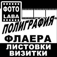 Печать Еврофлаер 99х210