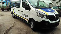 Renault Trafic автомобиль полиция