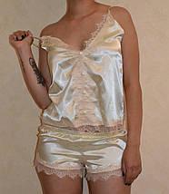 """Атласный женский комплект-пижама """"Milashka Mimi"""" с кружевом (3 цвета), фото 2"""