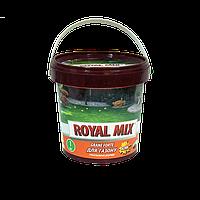 Комплексне добриво для газону. Royal Mix.1 кг