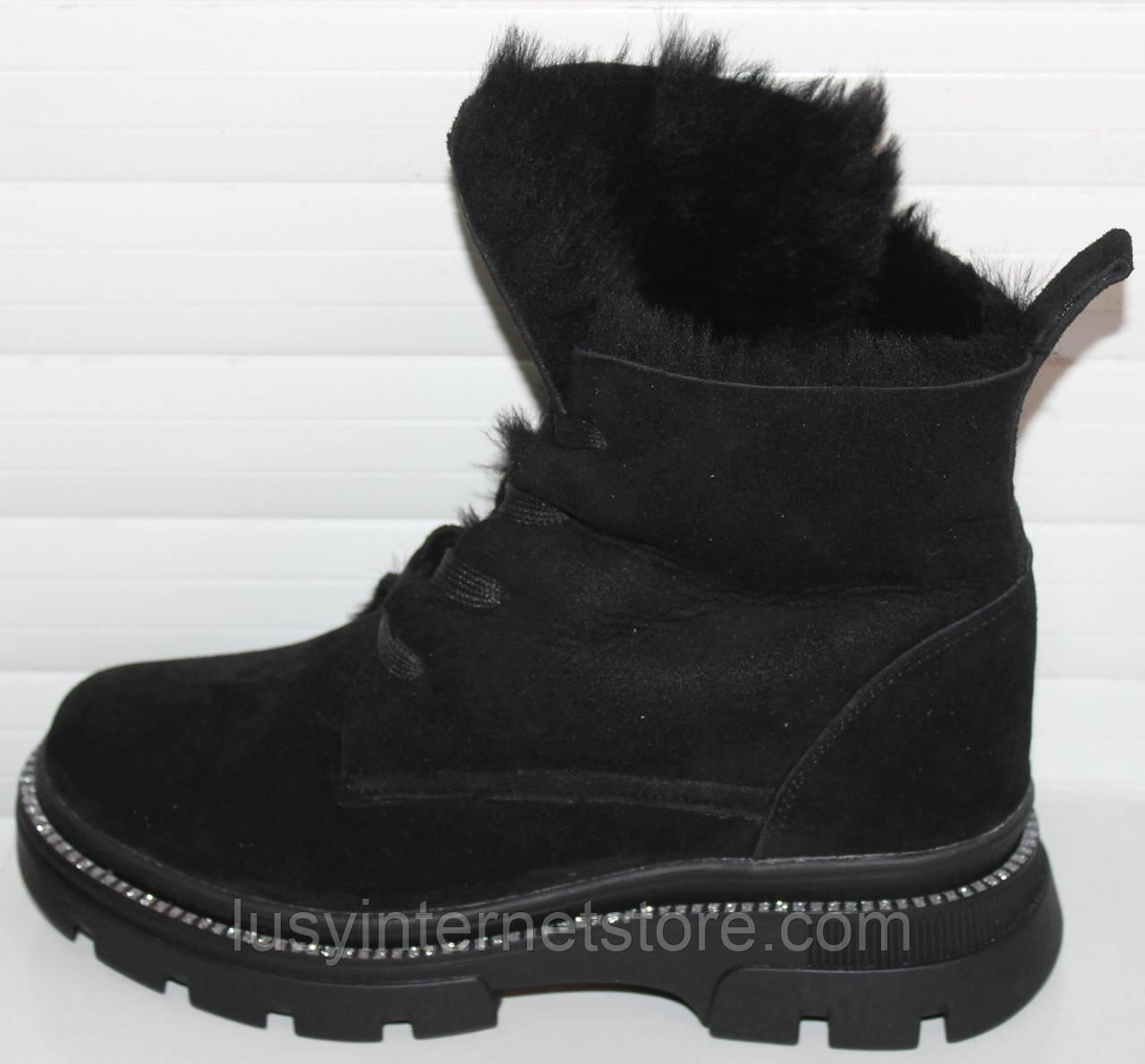 Ботинки женские зимние от производителя модель НП6-1