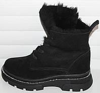 Ботинки женские зимние от производителя модель НП6-1, фото 1
