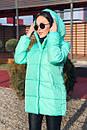 Куртка Зима ., фото 6