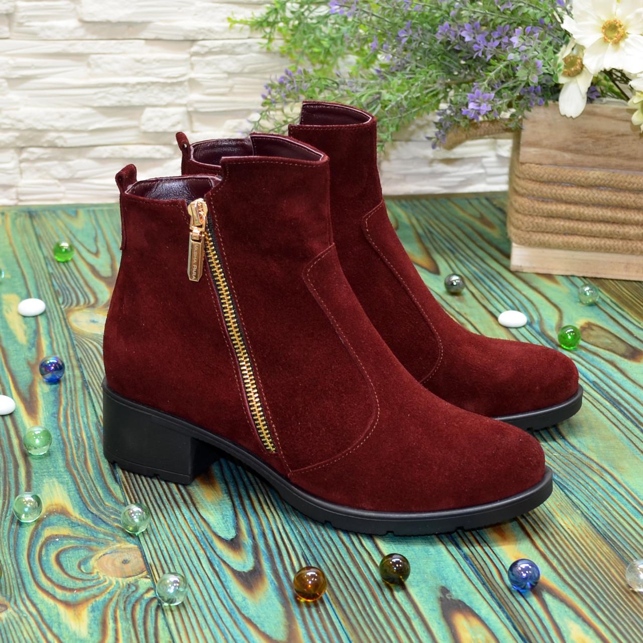 Женские зимние замшевые полуботинки на невысоком каблуке, цвет бордо