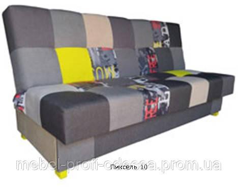 Пиксель Прямой диван Юдин