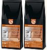 Шоколад Satro Premium 11 Германия 1кг (Сатро), фото 2