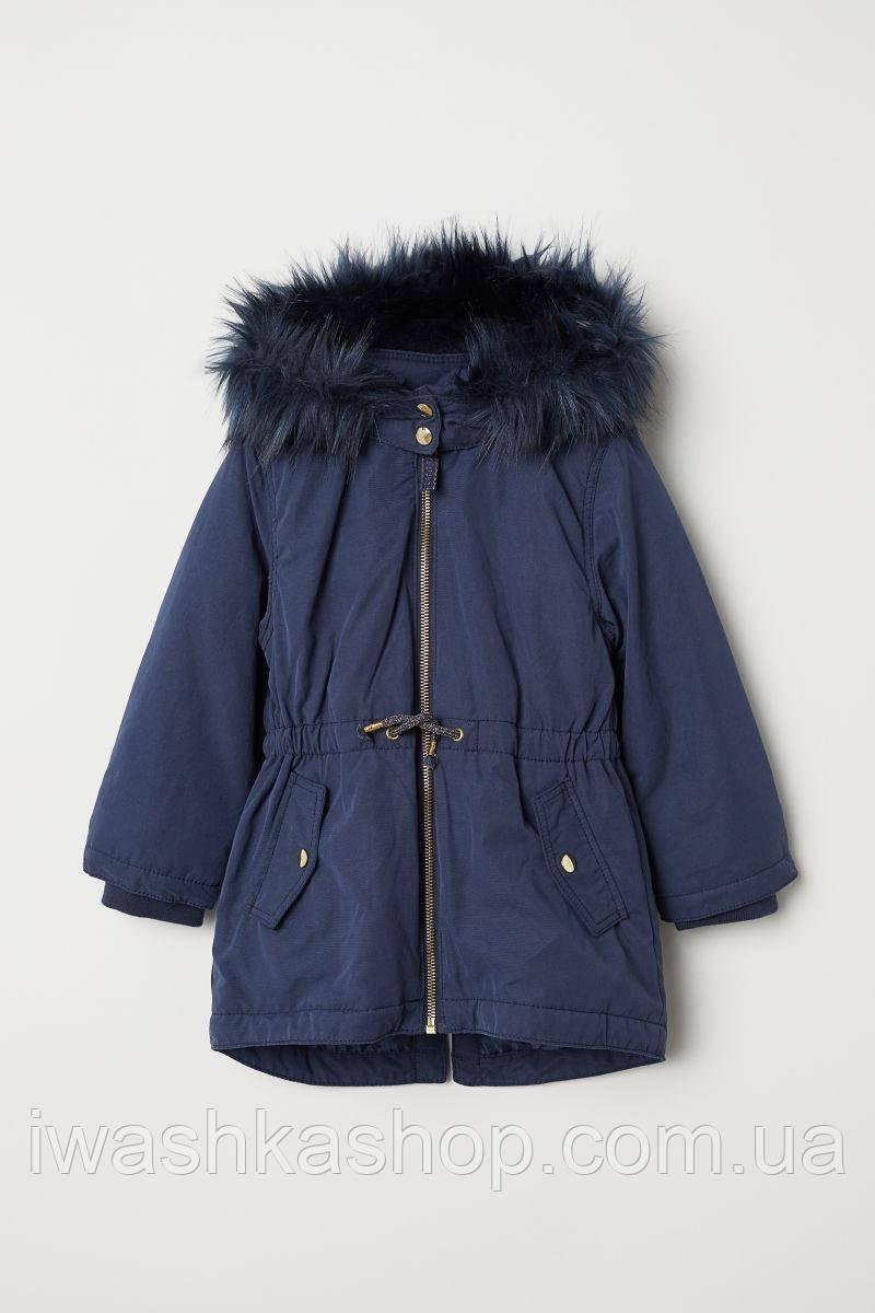 Теплая демисезонная куртка - парка с мехом на девочек 7 - 8 лет, р. 128, H&M