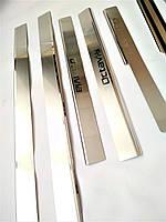Накладки на пороги ( порогів ) для Шкода Октавія А5 Skoda Octavia A5 нержавійка комплект 8 шт SkodaMag
