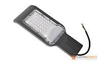 Светодиодный светильник уличный консольный 30W - 060 Sky 2700lm 6400К IP 65