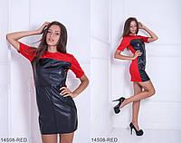 Оригинальное молодежное платье со вставками из экокожи Pomaderris