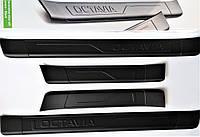 Оригінальні Чехія накладки на пороги до-т 4 шт Шкода Октавія А7 Octavia A7 SkodaMag 5E0071303, фото 1