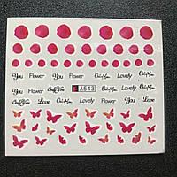 """Наклейка на ногти, наклейка для ногтей, ногтевой дизайн """"цветы бабочки набор"""