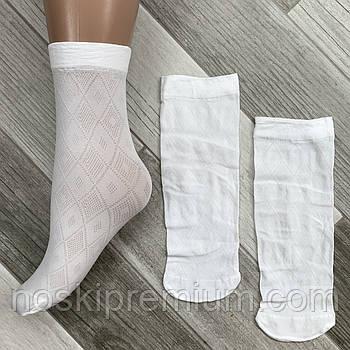 Шкарпетки білі капронові з лайкрою Ромб, 30 Den, Україна, 23-27 розмір, 02747