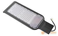 Світлодіодний світильник вуличний консольний 100Вт Sky 9000lm 6400К IP 65