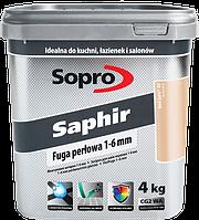 Sopro Saphir - Еластичний затирочний розчин 1-6 mm 2 кг