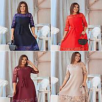 Платье  гипюр вышивка  БАТАЛ в расцветках 712656, фото 3