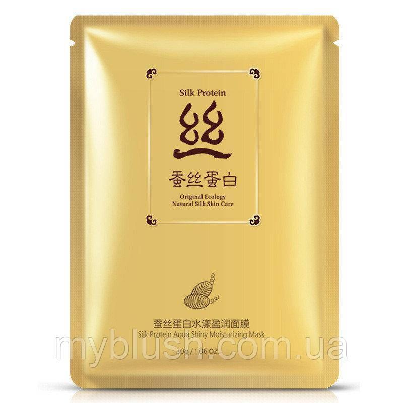 Маска BIOAQUA Silk Protein Aqua Shiny Moisturizing Mask с лифтинг-эффектом и протеинами шёлка 30 g