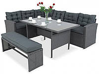 Комплект садовой мебели плетеной из ротанга Topiano Antracite (серый)