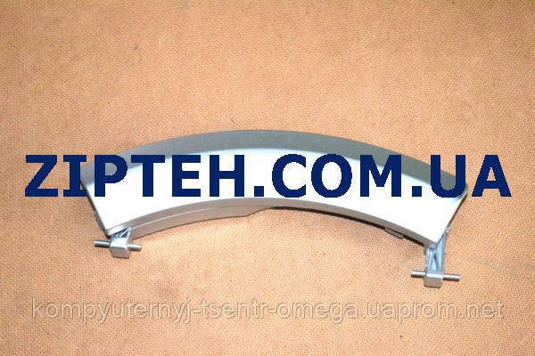 Ручка люка для стиральной машинки Bosch/Siemens 704287 (серебристая)