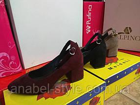 Туфли на маленьком каблучке замшевые бордовый черный бежевый Код 2260