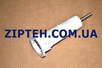 Шток основной чаши для кухонного комбайна Moulinex MS-0697684