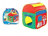 Яркая качественная детская игровая палатка - отличный подарок для мальчиков и девочек