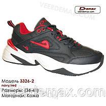 Кросівки Demax ( M2K Tekno) розміри 36-41