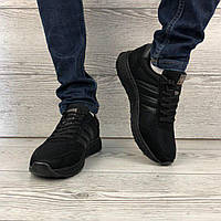 Кроссовки мужские Adidas Gazelle!Кросы, кросовки, кеды адидас