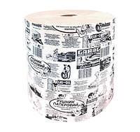 Полотенце бумажное техническое серое Альбатрос лист 230*280мм