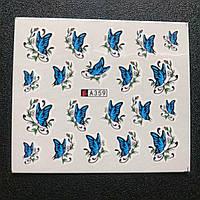 """Наклейка на ногти, наклейка для ногтей, ногтевой дизайн """"бабочки 20 шт набор"""