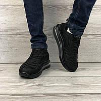 Кроссовки мужские Nike Air Max Flair 720(реплика)! Распродажа!Кросы, кросовки, кеды, найк,44 размер