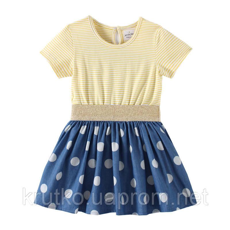 Платье для девочки Крупный горошек Jumping Beans