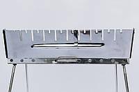 Мангал-чемодан из нержавеющей стали на 8 шампуров,2 мм  разборной,складной, переносной,компактный