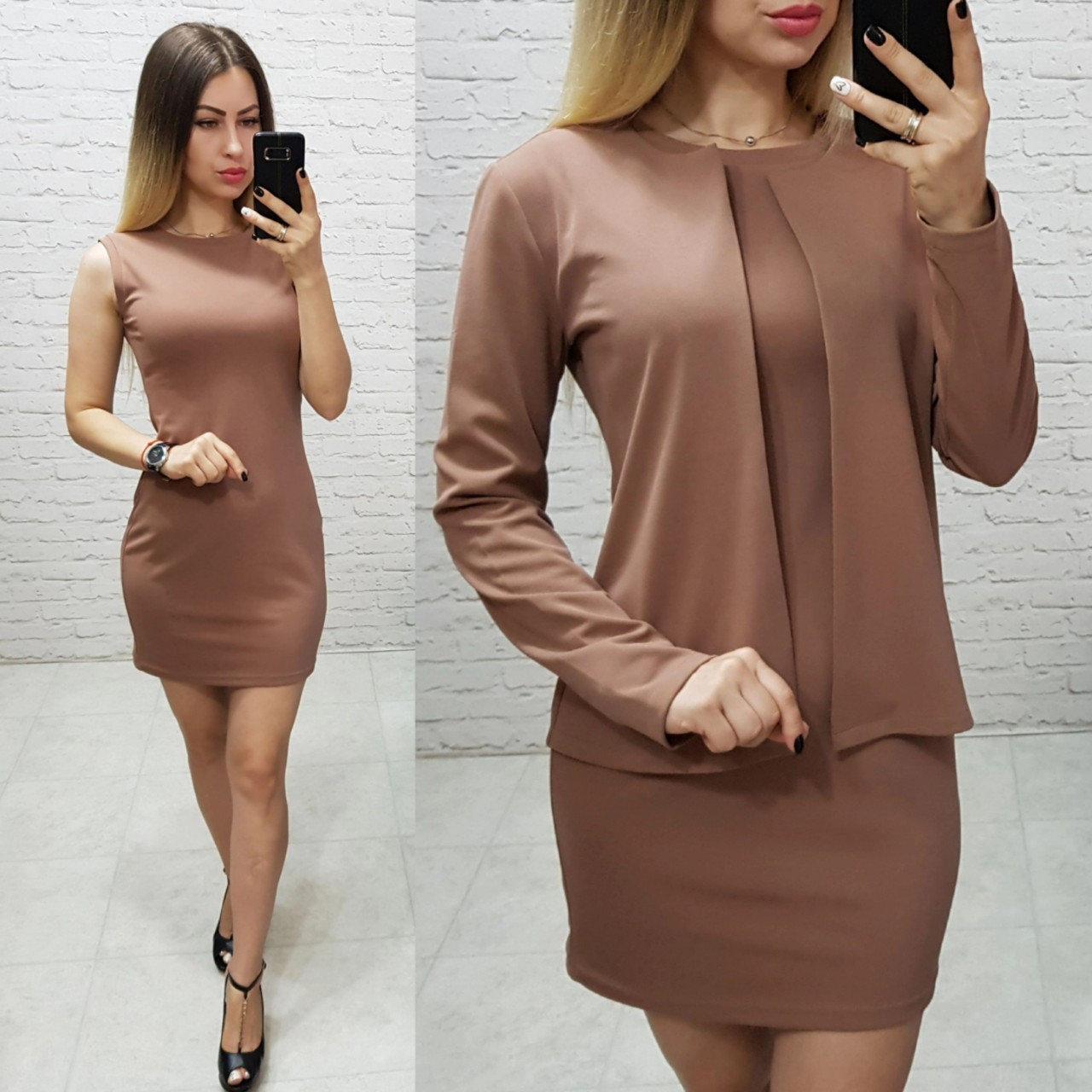 Платье с пиджаком, кофейного цвета  , арт. 173