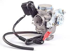Карбюратор для скутеров с двигателем GY6 4T